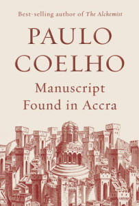 Manuscripts found in Accra